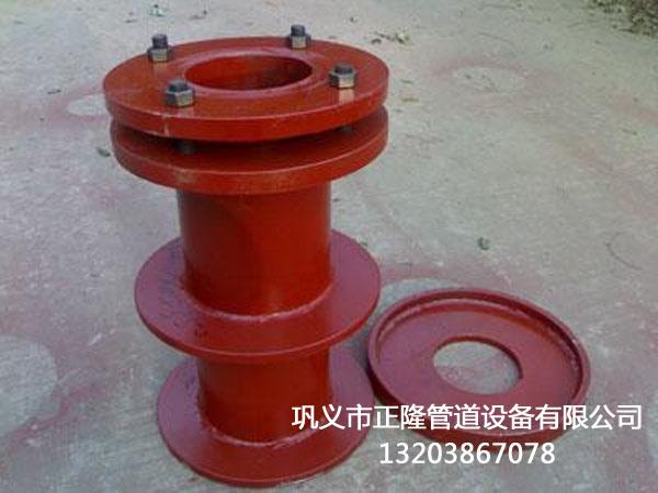 04FS02柔性密闭套管