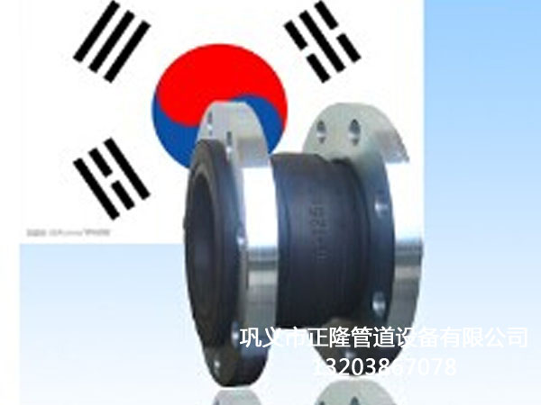 JGD-WH型韩标双球高压橡胶章鱼直播足球直播